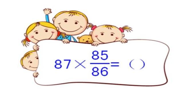 小学数学人教版六年级上