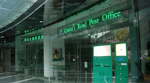 七年级下册 Unit8  Is there a post office near here?