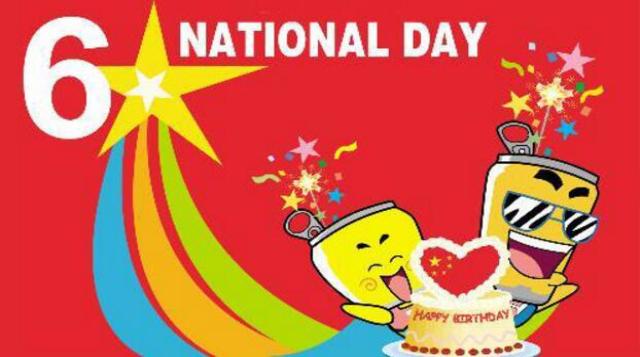 三年级上册 Unit 2 October 1st Is Our National Day